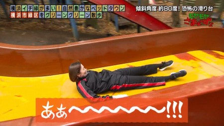 田中瞳アナの画像040