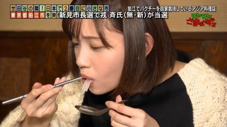 田中瞳アナの画像067