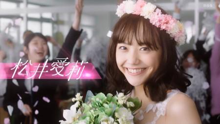 松井愛莉の画像004