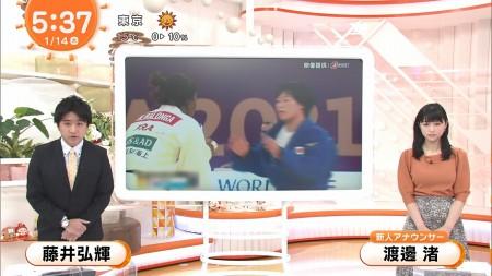 渡邊渚アナの画像004