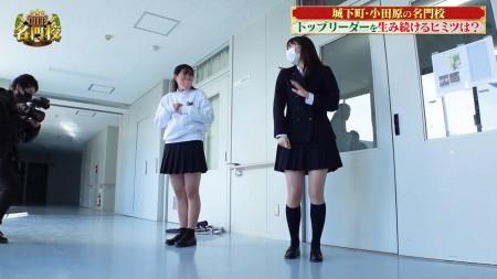 角谷暁子アナの画像003