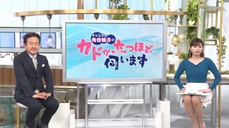 角谷暁子アナの画像024