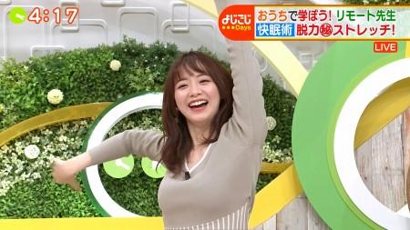 森香澄アナの画像022