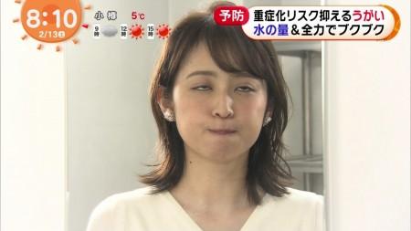 久慈暁子アナの画像002