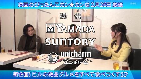 野村彩也子アナの画像009