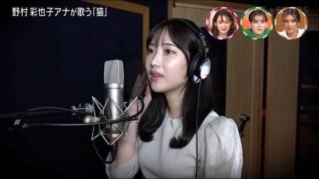 野村彩也子アナの画像036