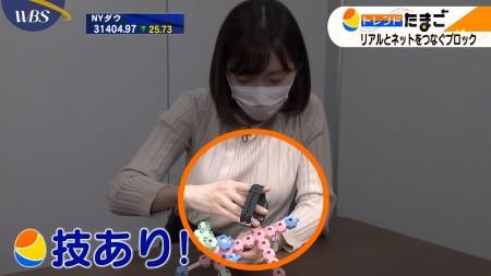 田中瞳アナの画像016