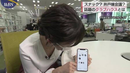 田中瞳アナの画像028
