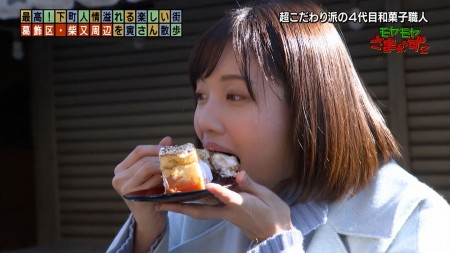 田中瞳アナの画像031