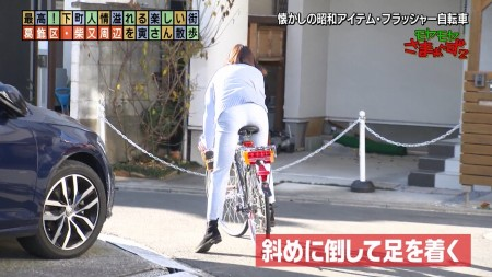 田中瞳アナの画像045