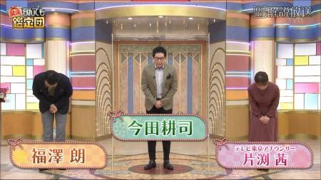 片渕茜アナの画像044
