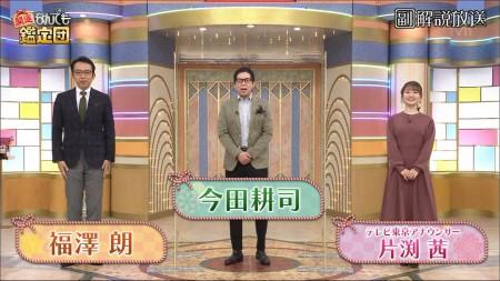片渕茜アナの画像045