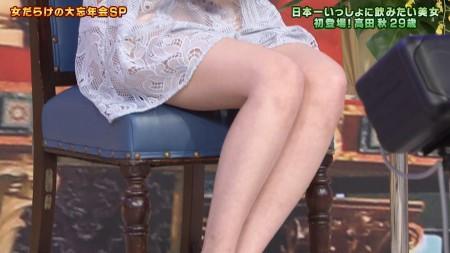 高田秋の画像024