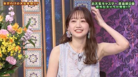 高田秋の画像036