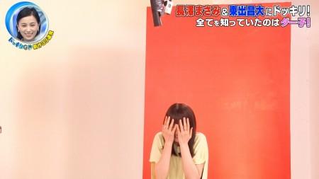 長澤まさみの画像011