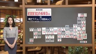 202011161259351d1.jpeg