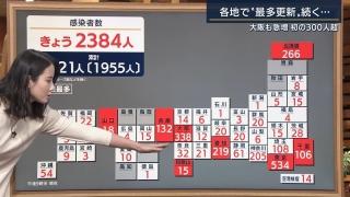 202011231047110f7.jpeg