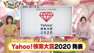20201210133302277.jpeg