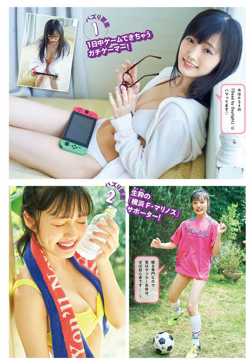 安藤咲桜オタク巨乳美少女のおっぱいの谷間2