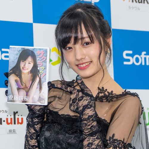 安藤咲桜オタク巨乳美少女のおっぱいの谷間24