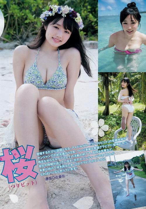 安藤咲桜オタク巨乳美少女のおっぱいの谷間34