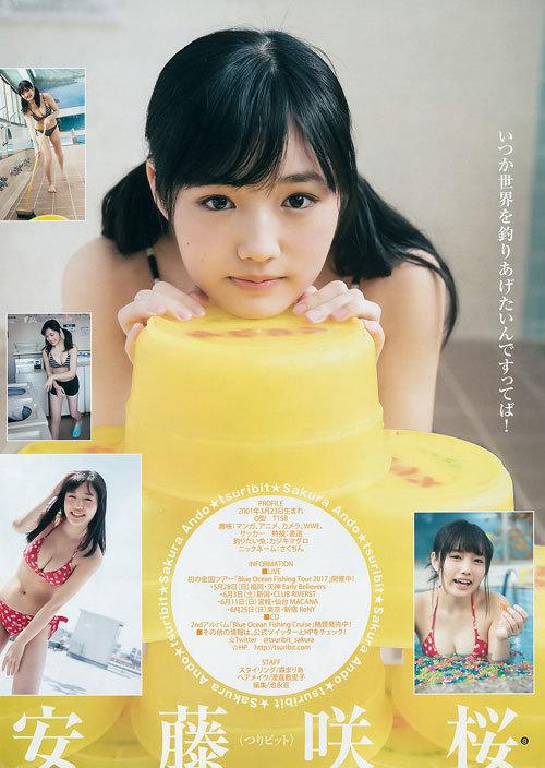 安藤咲桜オタク巨乳美少女のおっぱいの谷間70
