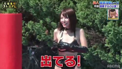 【ポロリ事故】『ABEMA 芸能界超人No.1決定戦!』でおっぱいポロリキタ━━━(゚∀゚)━━━!!