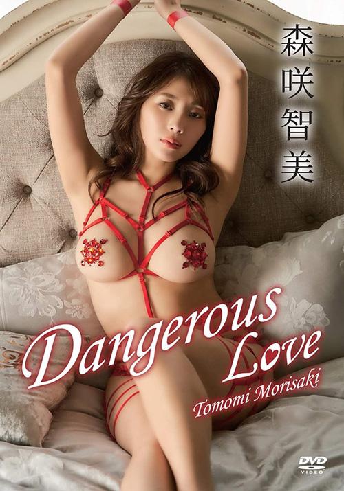グラドル・森咲智美、B地区透けおっぱい公開で大人気になってしまうwwwwwwww