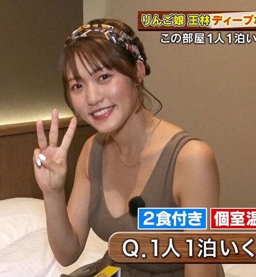 世界さまぁ〜リゾートで青森県のアイドル 王林がエッチなタンクトップ乳を見せてたぞ!