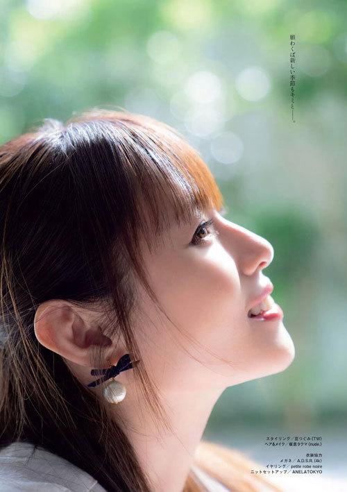 深田恭子さんの美乳おっぱいとお尻が素敵過ぎ18