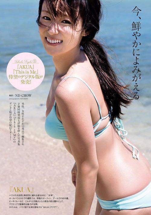 深田恭子さんの美乳おっぱいとお尻が素敵過ぎ25