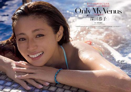 深田恭子さんの美乳おっぱいとお尻が素敵過ぎ36