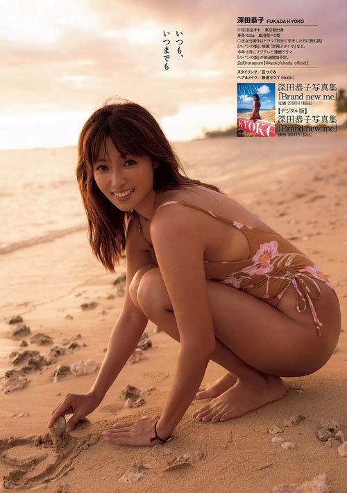 深田恭子さんの美乳おっぱいとお尻が素敵過ぎ42
