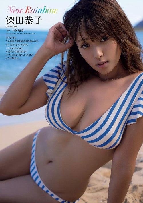 深田恭子さんの美乳おっぱいとお尻が素敵過ぎ44