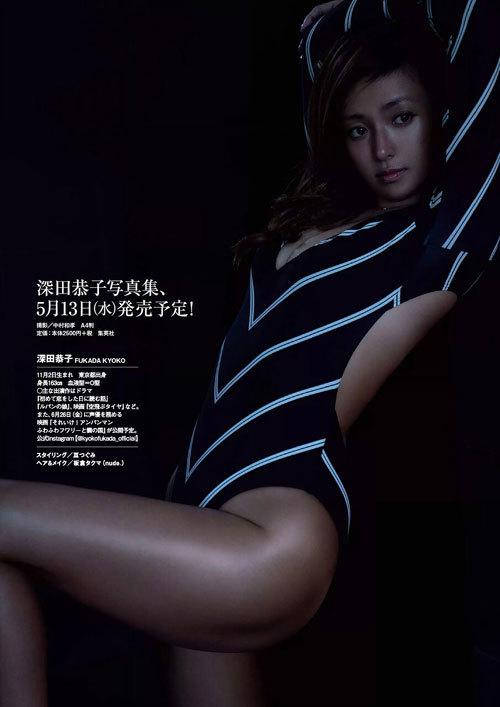 深田恭子さんの美乳おっぱいとお尻が素敵過ぎ79