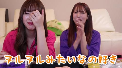 藤田ニコル、三上悠亜のAVを全部見ていた!!!