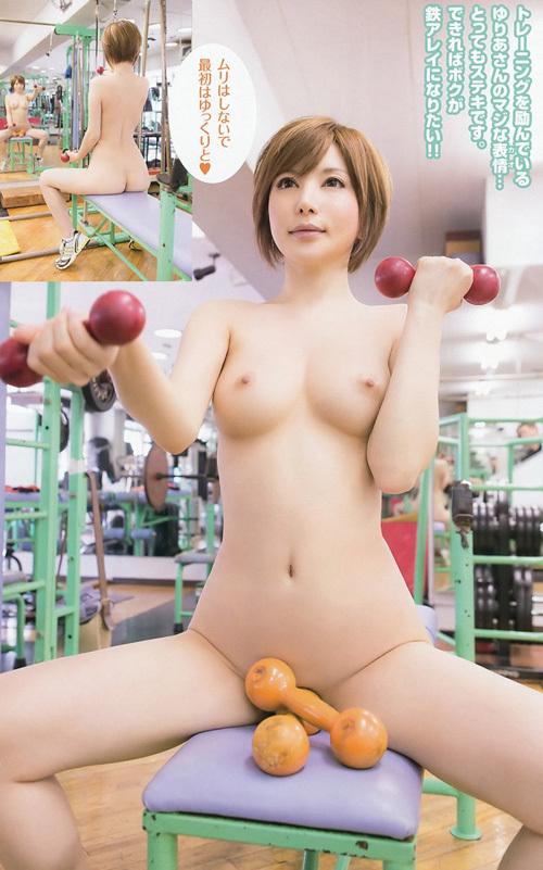 タワマン強盗被害者・AV女優・里美ゆりあ(35)の現在がヤバい・・・