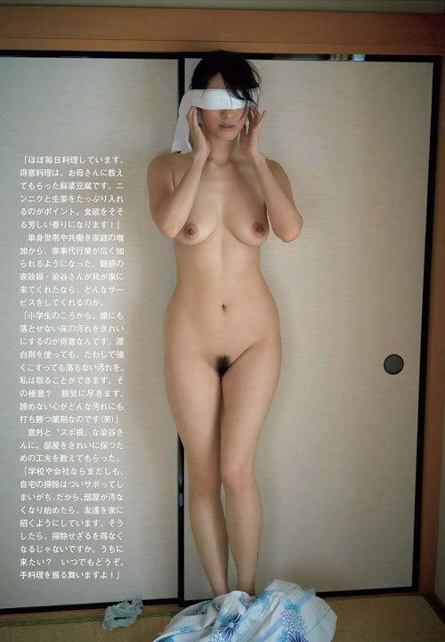 染谷有香Gカップ霊長類最強のおっぱいが凄い22