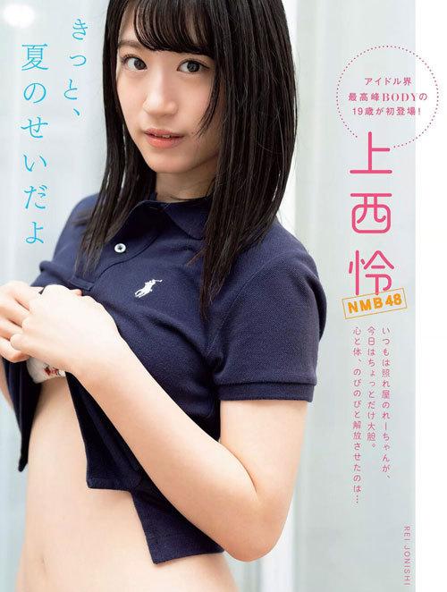 NNMB48上西怜のおっぱいハミ出そうな巨乳水着9