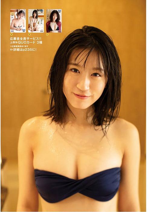 NNMB48上西怜のおっぱいハミ出そうな巨乳水着23