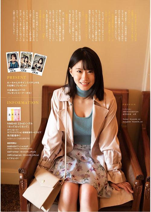 NNMB48上西怜のおっぱいハミ出そうな巨乳水着26