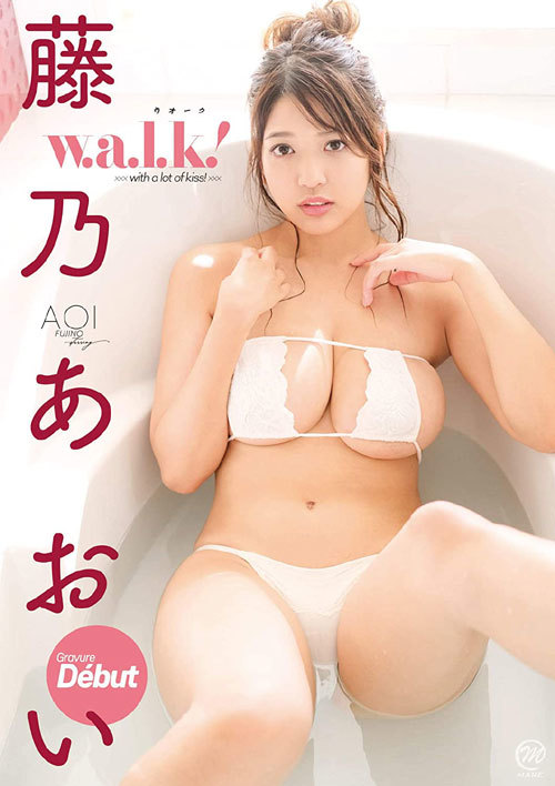 w.a.l.k!/藤乃あおい