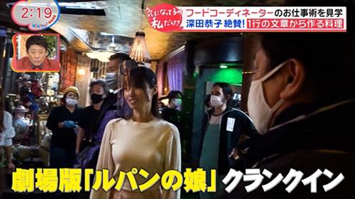 深田恭子(38)が年末に晒したパンパンのお乳wwwwwwww(※画像あり)