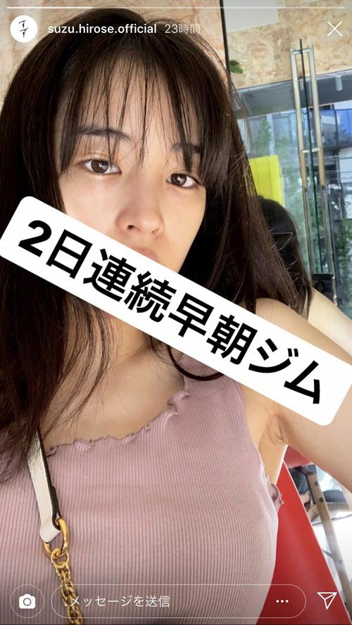 【画像】広瀬すずちゃんのワキ、エロすぎる