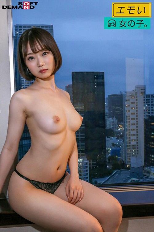 現役早大生AV女優・渡辺まお(20)がデビュー2ヶ月後に親バレした経験を語った件