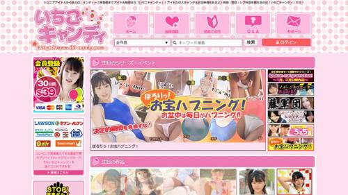 ロリ動画サイト「いちごキャンディ」で見れる人気Jrアイドルをまとめてみた!
