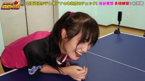 テレ東・池谷実悠アナ、卓球特訓でおっぱいガッツリ見え!胸元ガバガバすぎw