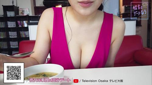 テレビ大阪でやってるグラドルとデート気分でエッチな体をジロジロ見る番組が最高な件