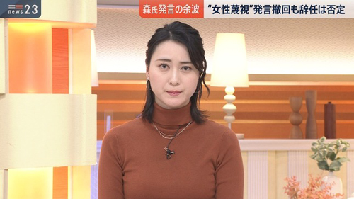 小川彩佳アナ、夫の裏切りにシャワーを浴びながら全裸で号泣、すでにタワマンを出て離婚へ・・・