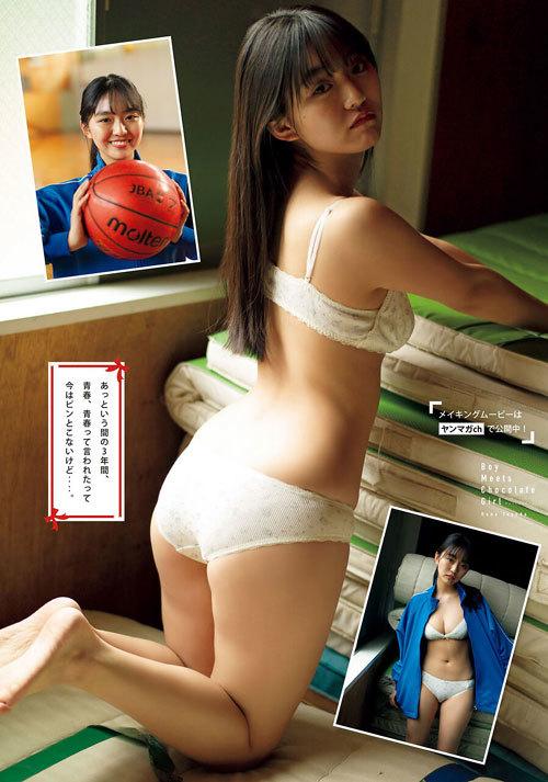 豊田ルナちゃんの育ち過ぎなおっぱいに釘付け6